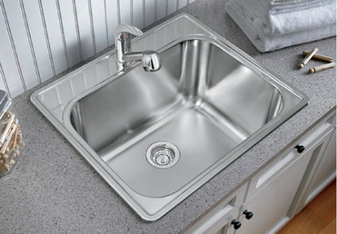 Extra Deep Stainless Steel Utility Sink : ... stainless steel, this hardworking sink features an extra deep bowl for
